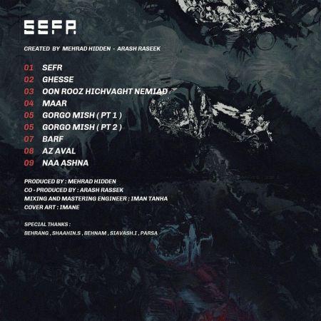 دانلود آلبوم جدید مهراد هیدن به نام صفر ترک لیست آلبوم صفر مهراد هیدن