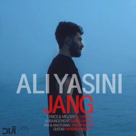 دانلود موزیک ویدیو جدید علی یاسینی به نام جنگ