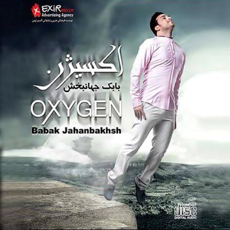 دانلود آلبوم بابک جهانبخش به نام اکسیژن