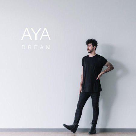 دانلود آهنگ جدید آیا به نام رویا