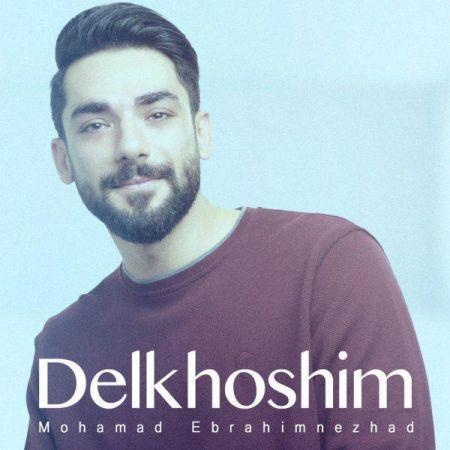 دانلود آهنگ جدید محمد ابراهیم نژاد به نام دلخوشیم