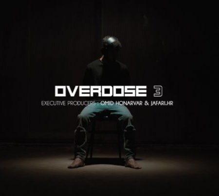دانلود آلبوم جدید کمپانی خط به نام اوردوز 3
