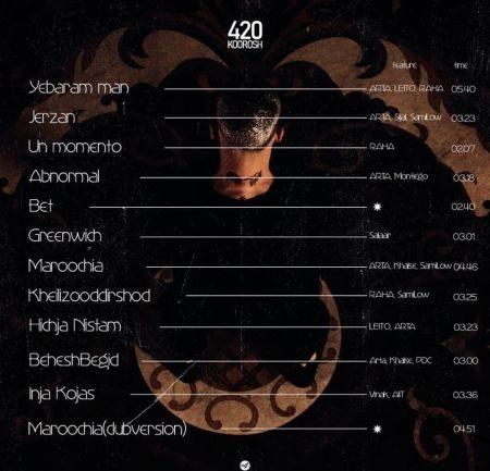 دانلود آلبوم جدید کوروش به نام 420