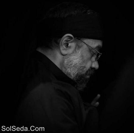 دانلود نوحه در غربت تک و تنها برس به دادم از محمود کریمی