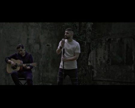 دانلود موزیک ویدیو جدید زانیار خسروی به نام نمیدونی