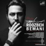 Roozbeh Bemani Called Esmet Ke Miyad