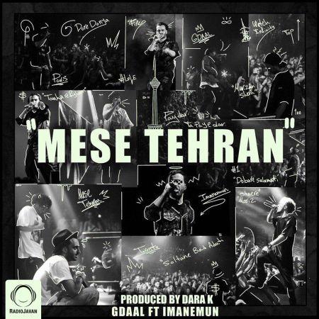 دانلود آهنگ جدید جیدال به نام مث تهران